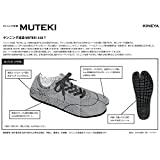 [無敵]MUTEKI 【ランニング足袋】伝統職人の匠技が創り出すランニングシューズ《008-muteki-r-黒》 画像