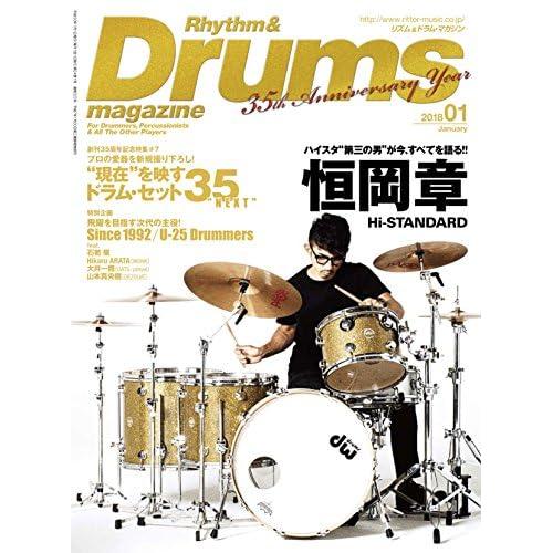 Rhythm & Drums magazine (リズム アンド ドラムマガジン) 2018年 1月号 [雑誌]