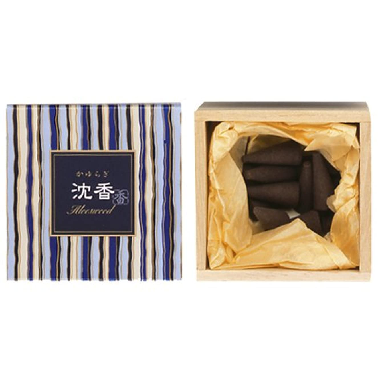持ってるかりて踏みつけ日本香道  かゆらぎ 沈香 12個入り コーン形