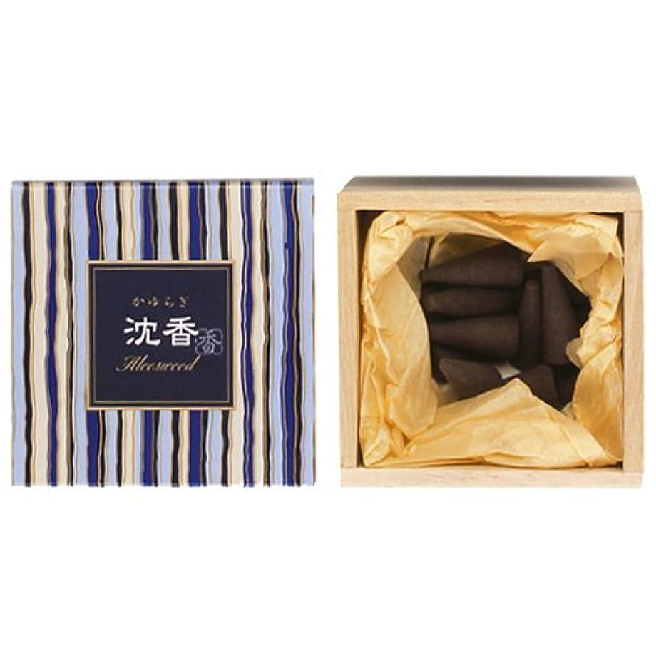 拍車退屈させるリングバック日本香道  かゆらぎ 沈香 12個入り コーン形