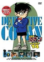 名探偵コナンDVD PART14 vol.7