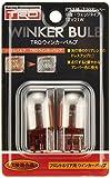 TRD ウインカーバルブ  MS402-00006
