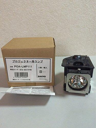 SANYO プロジェクターランプ [POA-LMP111]
