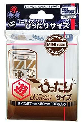 ホビーベース カードアクセサリ ミニサイズ・ソフトぴったり CAC-SL12