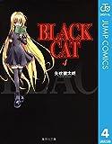 BLACKCAT4(ジャンプコミックスDIGITAL)