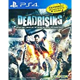 Dead Rising for PlayStation 4