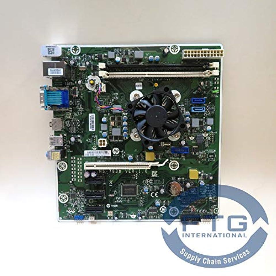 スペードポータル皮肉なFTG International 754091-501/735329-001 システムボード (マザーボード) - AMD デュアルコア E1-6050付き