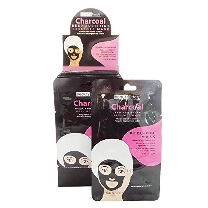 失確立ウガンダBEAUTY TREATS Deep Purifying Peel-Off Charcoal Mask Display Set, 24 Pieces (並行輸入品)
