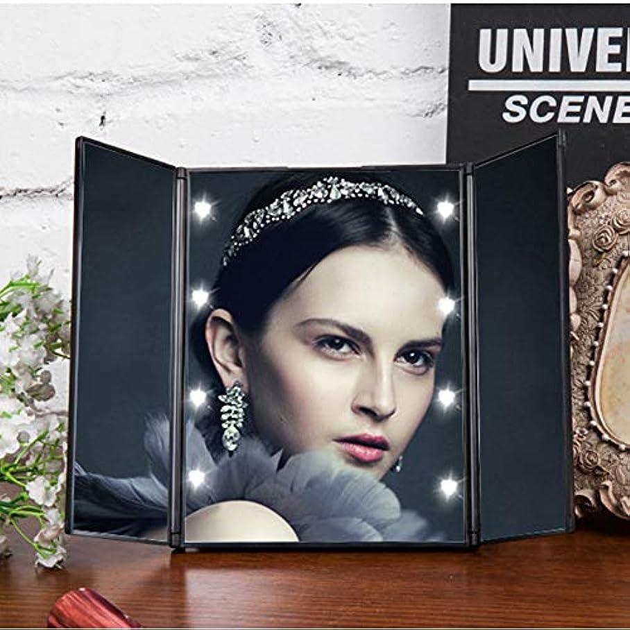 毎年ランプこんにちはCatChi 化粧鏡 女優ミラー LED付き 折りたたみ式 タッチ メイクミラー 三面鏡 卓上 スタンドミラー 乾電池式