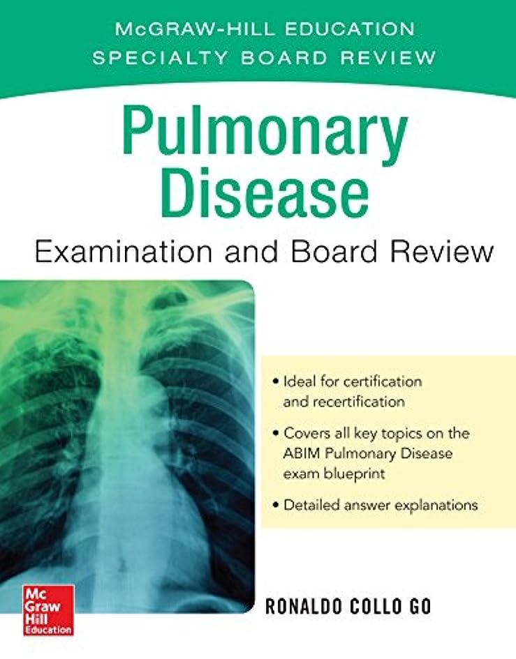 ピッチャーおばあさん割り当てますPulmonary Disease Examination and Board Review (English Edition)