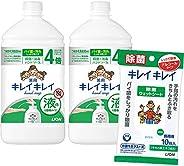 Kirei Kirei Medicated Liquid Hand Soap, Quasi-Drug, Refill, 27.1 fl oz (800 ml) x 2 + Disinfecting Sheet