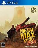 METAL MAX Xeno Reborn - PS4 (【初回生産特典】DLC「スーパーワンワングルメ」同梱 &【Amazon.co.jp限定特典】DLC「アマゾンタイフーン」配信)