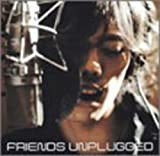 FRIENDS UNPLUGGED 画像