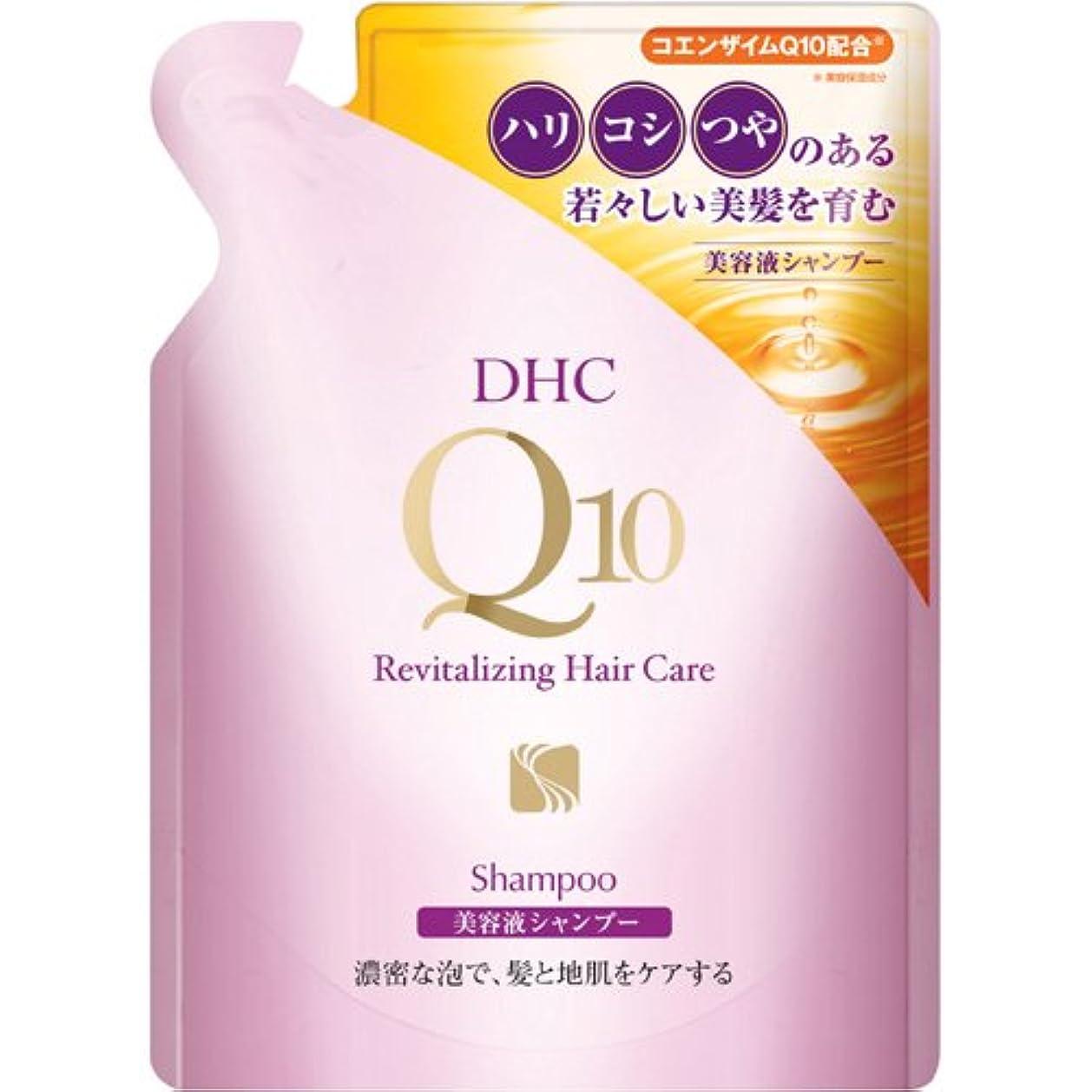 海洋の支店破滅的なDHC Q10美容液 シャンプー 詰め替え用 (SS) 240ml