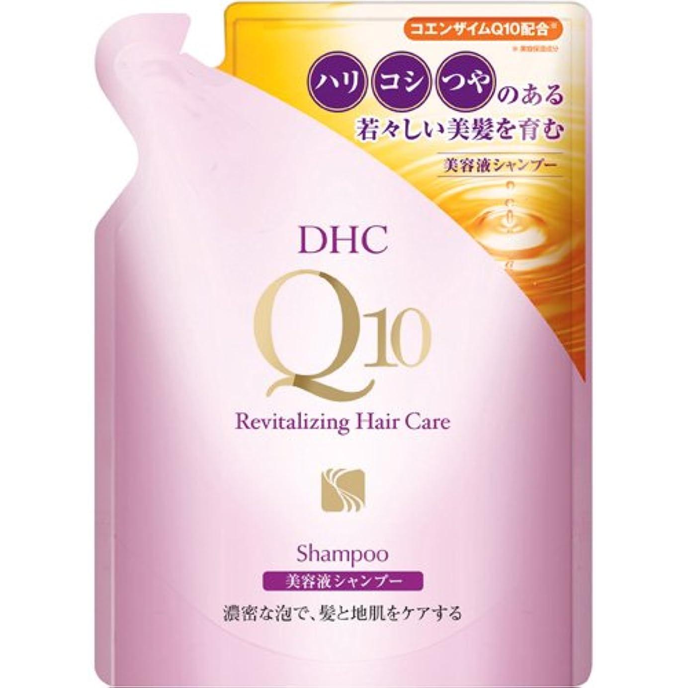 採用無条件違反DHC Q10美容液 シャンプー 詰め替え用 (SS) 240ml