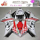 Angel-moto バイク外装パーツ 対応車体 Yamaha ヤマハ YZF1000 R1 2002 2003 YZF 1000 02-03 カウル フェアキット ボディ機械射出成型ABS樹脂 フェアリング パーツセット フルカウルセットの Y108
