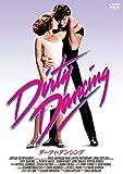 ダーティ・ダンシング[DVD]