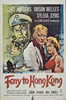 キャンバスに映画ポスタージクレープリント - 映画ポスター複製壁の装飾(香港へのフェリー2) #XFB