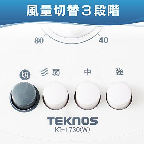 TEKNOS 扇風機 リビング扇風機 首振り メカ式 KI-1730(W)I