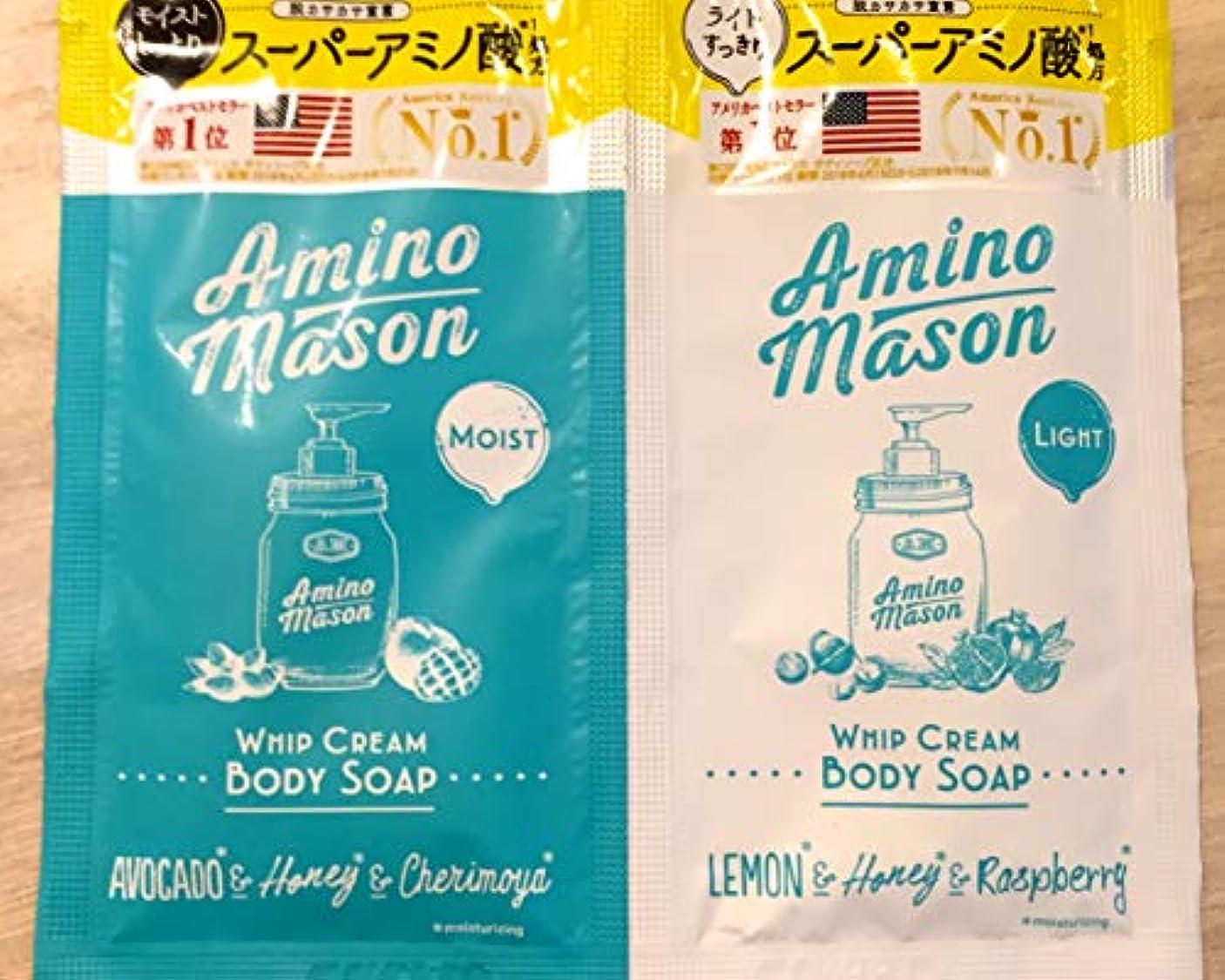 卵小康最後のアミノメイゾン ホイップクリーム ボディソープ モイスト、ライト24入