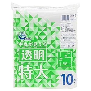 日本技研工業 業務用 ポリ袋 透明 特大サイズ 130x140cm 厚み0.06mm 〔ケース販売〕 TN-37B 10枚入 8個セット
