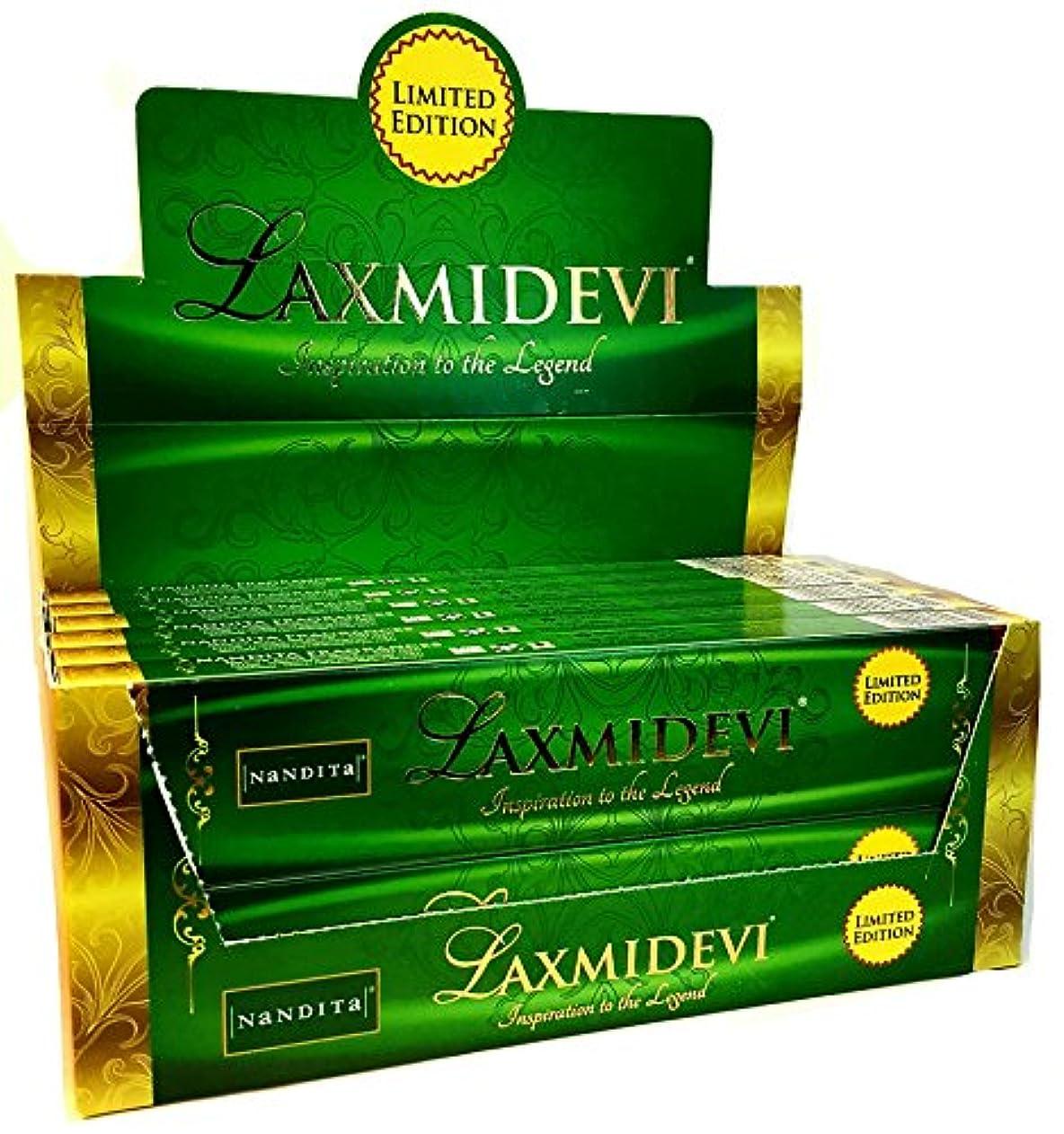 山積みの過度に課すLaxmidevi Incense 100 %ナチュラル、Limited Edition。