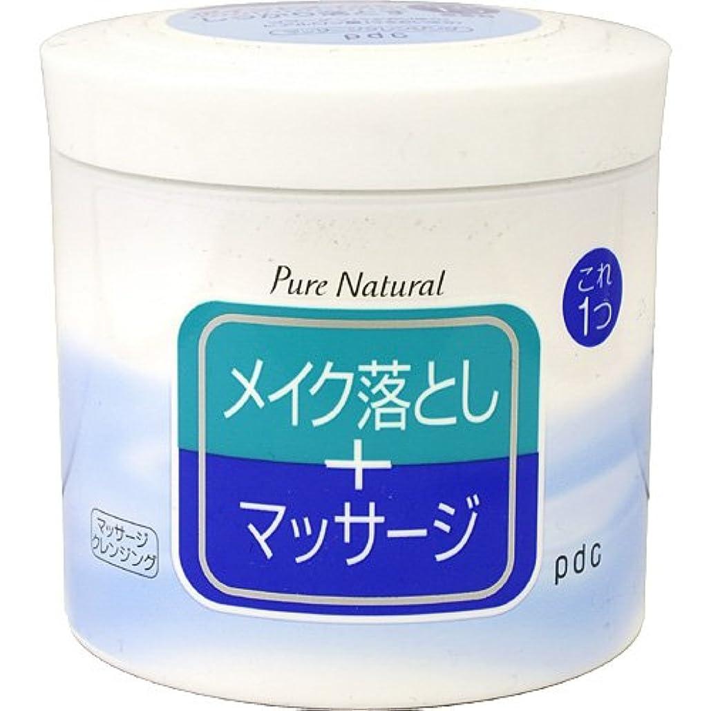 熱サイズ受取人【pdc】pdc ピュアナチュラル マッサージクレンジング 170g ×5個セット
