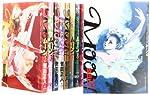 MOON―昴 ソリチュード スタンディング― コミック 1-9巻 セット (ビッグコミックス)
