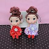 RaiFu キーホルダー リング 12CM かわいい 赤ちゃん 花のデザイン 人形のペンダント ハンドバッグ ギフト おもちゃ
