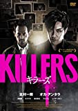 KILLERS/キラーズ[DVD]