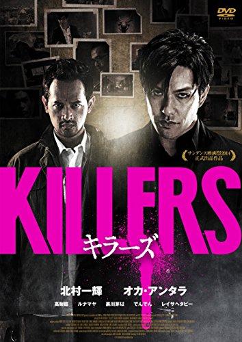 KILLERS/キラーズ [DVD] -