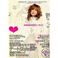 Cawaii ! (カワイイ) 2007年 01月号 [雑誌]