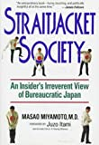 Straitjacket Society: An Insider's Irreverent View of Bureaucratic Japan (お役所の掟―英文版)