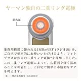 YA-MAN(ヤーマン) 美顔器 フォトプラス ホリデイキット ガーベラピンク ラジオ波 EMS LED 毛穴 たるみ 多機能 美容液 HRF10TCFR 画像