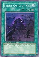 遊戯王 英語版 Shien's Castle of Mist (GLD2-EN041) - Gold Series 2 - Limited Edi...