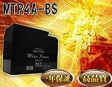 バイク バッテリー ジュリオ 型式 AF52 一年保証  MTR4A-BS 密閉式