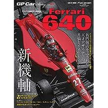 GP Car Story Vol.27