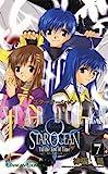 スターオーシャンtill the end of time 7 (ガンガンコミックス)