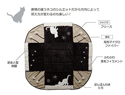 こたつ布団 正方形 パーソナル 省スペース 掛け単品 猫柄 ネコ柄 ねこ柄 『シャルル省S』 ブラック 約175×175cm ♯5882609