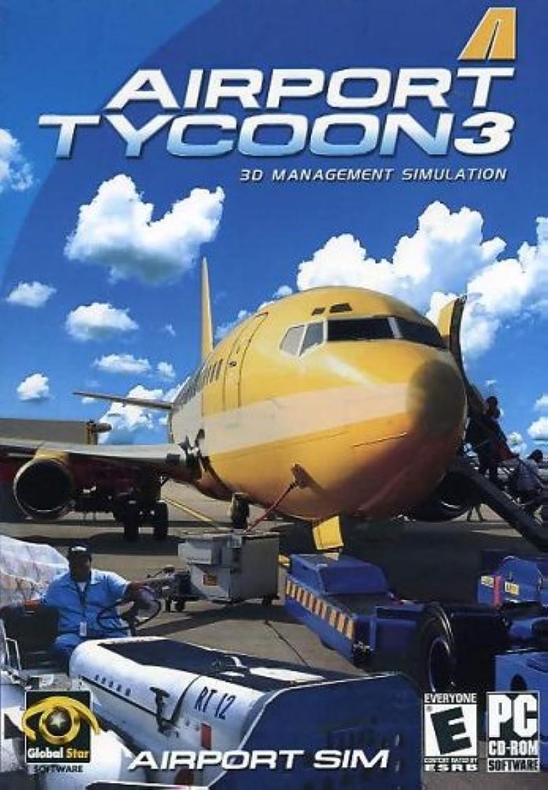 望遠鏡位置づける腸Airport Tycoon 3 (輸入版)