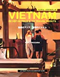 VIETNAM―32HIP HOTELS&13TRAVEL POINTSベトナム・トラベルブック (UP-FRONT PHOTO DOCUMENTARY GUIDE)