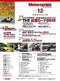 Motorcyclist(モーターサイクリスト) 2019年12月号 画像