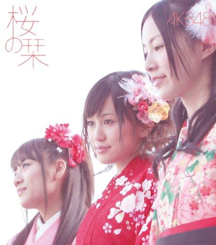 久々に泣けるわ…合唱ずるいぞ大企業 AKB48「願いごとの持ち腐れ」MV感想