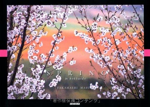 SPRING in hokkaidoの詳細を見る