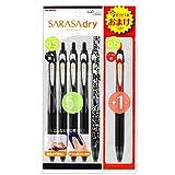 ゼブラ ジェルボールペン サラサドライ 0.5 黒 5本 おまけ付き P-JJ31-BK5-OM