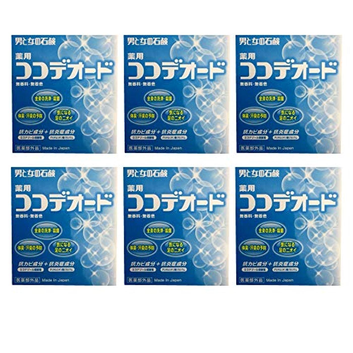 コードレス海藻資源ミコナゾール 薬用せっけん 100g 《医薬部外品》 (6個)