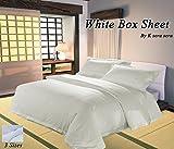 K sera sera ホワイト [Baymar] ボックスシーツ セット 内紐付き 旅館 民泊(セミダブル)