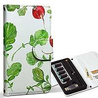 スマコレ ploom TECH プルームテック 専用 レザーケース 手帳型 タバコ ケース カバー 合皮 ケース カバー 収納 プルームケース デザイン 革 食べ物 水彩 赤 緑 009635
