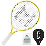 """insum Junior Tennis Racquet of Child's Kids Starter Toddlers Lightweight Tennis Racket 17-25"""" Ages 2 to10 with Shoulder Strap Bag and brochure"""
