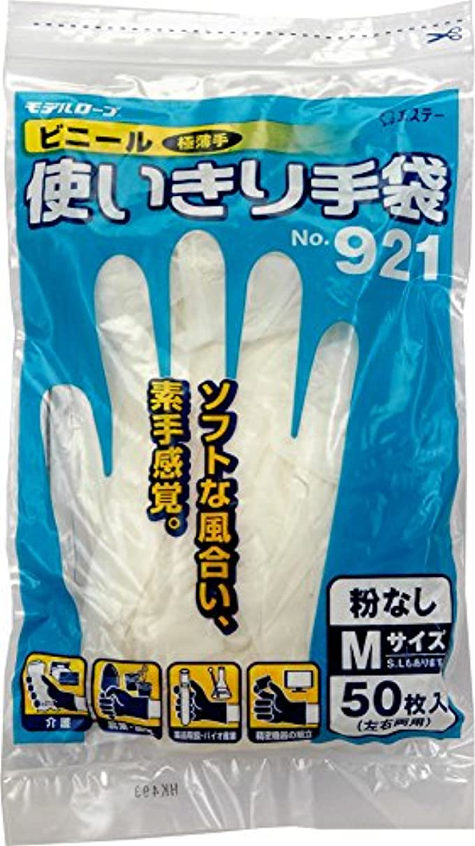 ステッチ忠誠透けて見えるモデルローブNo921ビニール使いきり手袋粉なし50枚袋入M